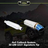 ss lrb 6531 package