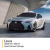 Lexus IS300 V6 / 350 V6 Sport Exhaust Package
