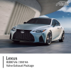 Lexus IS300 V6 / 350 V6 Valve Exhaust Package