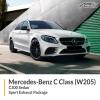 Mercedes W205 C300  Sport Exhaust Package