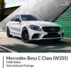 Mercedes W205 C300 Valve Exhaust Package