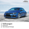 VW Scirocco R Valve Exhaust Package
