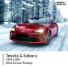 Toyota 86 Subaru BRZ Scion FR-S Silent Exhaust Package