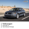 VW Jetta 1.4T (A6) Valve Exhaust Package