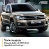 VW Tiguan 2.0L Gen 1 2007~2016 Sport Exhaust Package