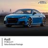 Audi TT RS 2.5 T Valve Exhaust Package