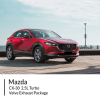 Mazda CX-30 2.5L T Valve Exhaust Package