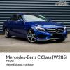 Mercedes W205 C350E Valve Exhaust Package