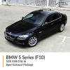 BMW F10 5 Series 523i 528i 2.5L I6 Sport Exhaust Package