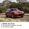 BMW F26 X4 2.0L xDrive20i / xDrive28i / xDrive20d Valve Exhaust Package