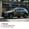 Mazda CX5 2.5L SkyActiv Turbo Loud Exhaust Package
