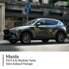 Mazda CX5 2.5L SkyActiv Turbo Valve Exhaust Package