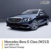 Mercedes Benz E Class 2.0L W213 E300 & 350 Sport Exhaust Package